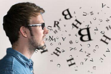 大学受験英語の発音・アクセント対策・勉強法とおすすめの参考書・問題集