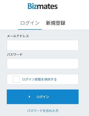 ログインして自分のSkype情報を入力