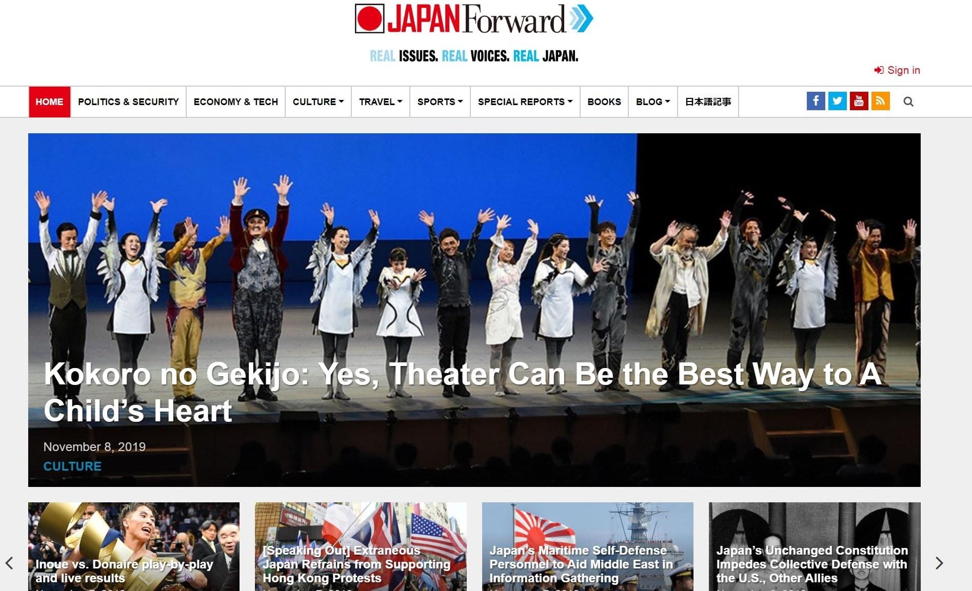 """産経新聞の記事をメインとした英語のニュース・オピニオンサイト、""""JAPAN Forward"""""""