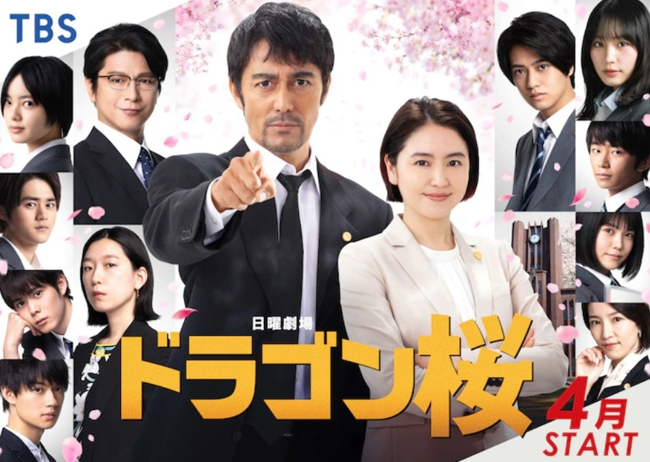 ドラゴン桜のモデル竹岡先生