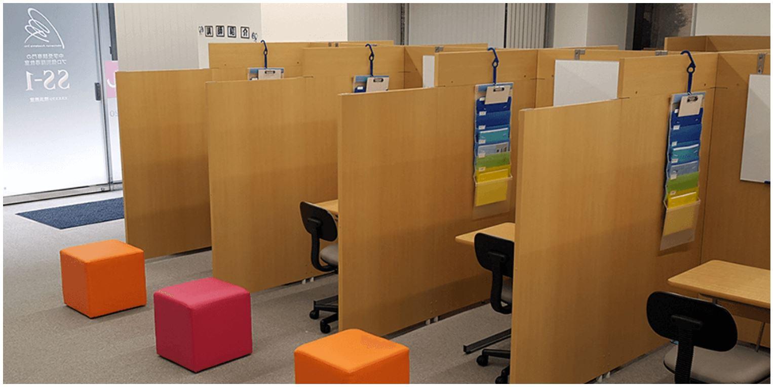 モチベーションアカデミアの自習室3