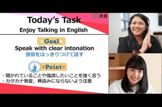 進研ゼミ高校講座のスピーキングを含む英語4技能対策の画像