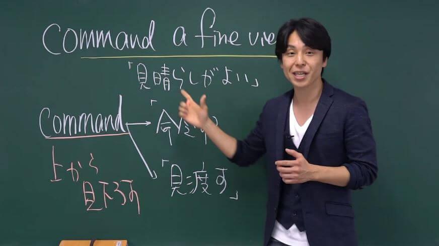 英語講師ランキング1位:関正生(スタディサプリ)