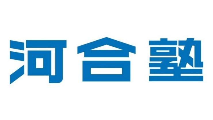 河合塾の画像