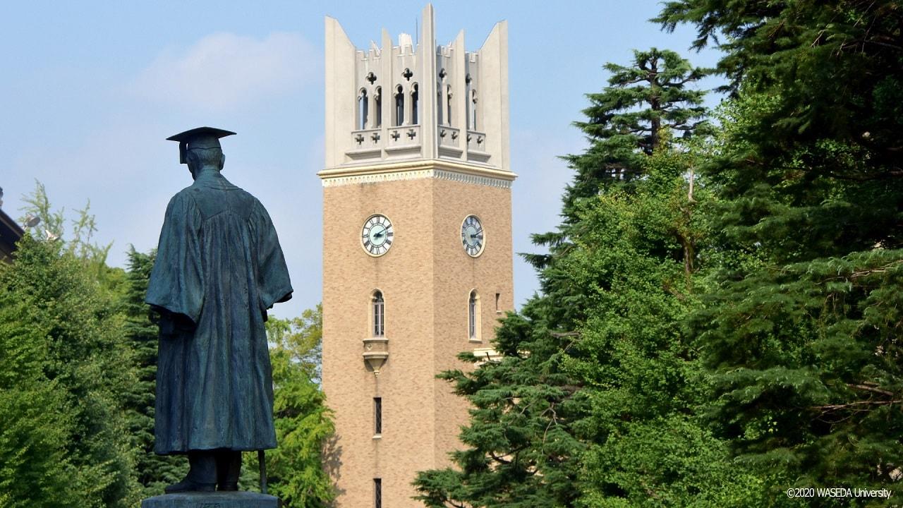 早稲田大学の画像2
