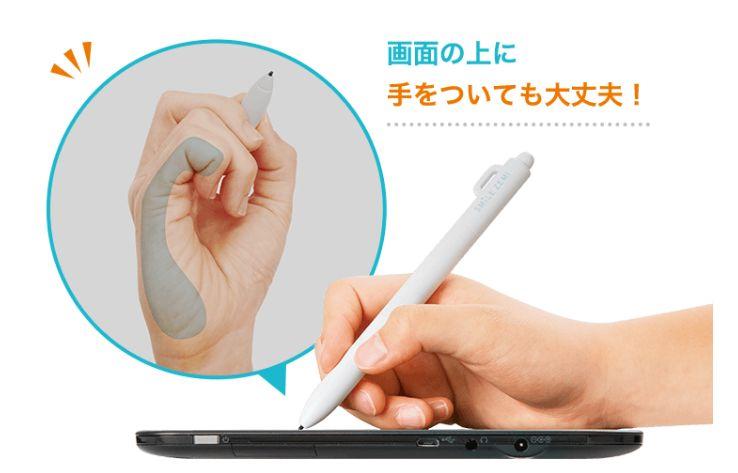 スマイルゼミのタブレットとペン