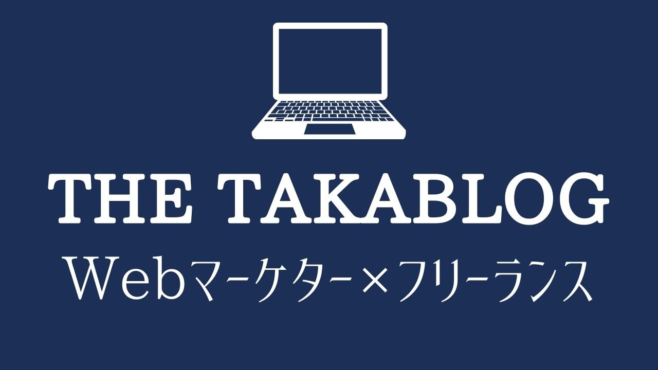 THE TAKABLOGの画像