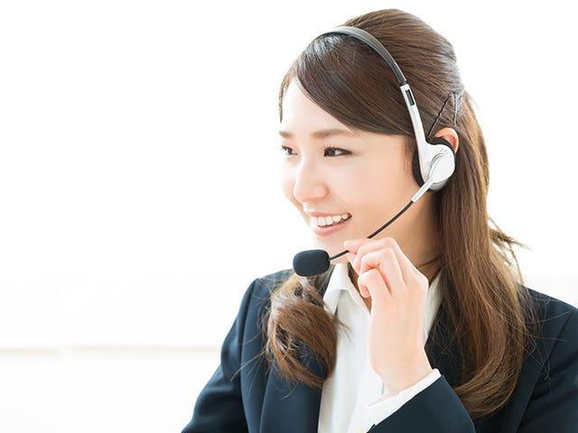 ベルリッツ(Berlitz)は24時間対応!日本語によるカスタマーサポート
