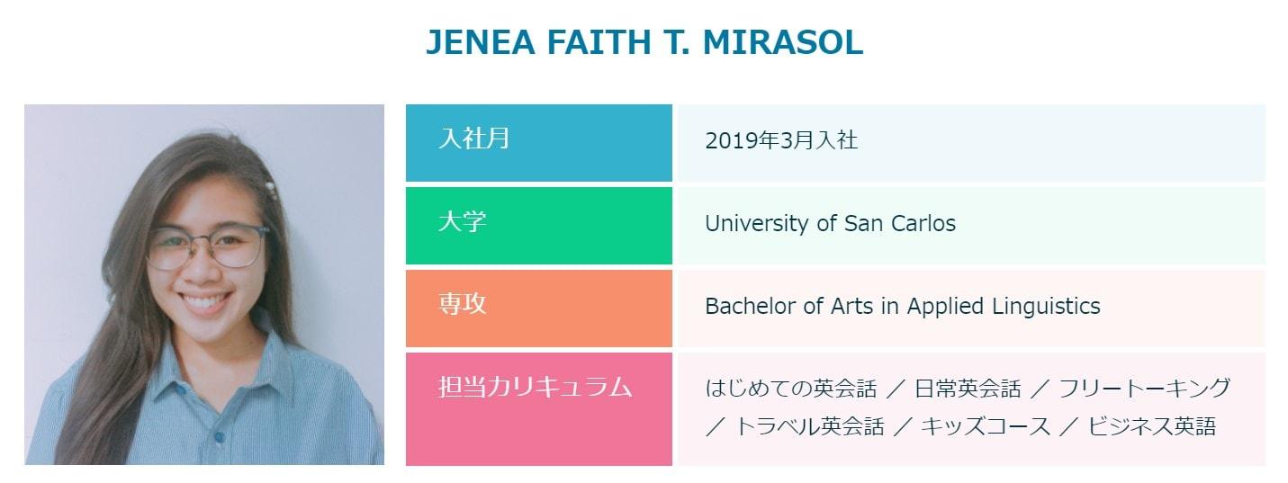 クラウティの人気講師JENEA FAITH T. MIRASOL講師